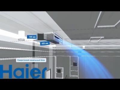 Embedded thumbnail for Мультизональная система MRV IV от Haier