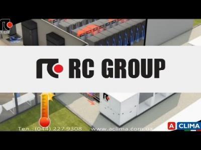 Вбудована мініатюра для Рішення з кондиціонування ЦОД RC Group