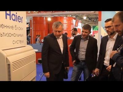 Embedded thumbnail for Аква-Терм 2015: Аклима представляет лучших производителей