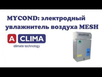 Embedded thumbnail for Электродный увлажнитель воздуха MYCOND